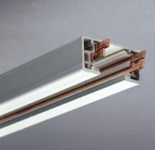PLC Lighting TR272 BK - PLC Track Lighting Two-Circuit Accessories Collection TR272 BK