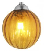 Oggetti Luce 98-18PAMB/DK - PERLE GLOBE, DK AMBER (SHADE ONLY)
