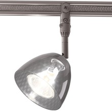 Bruck Lighting System 140736mc - Enzis Rainbow MR16 Spot