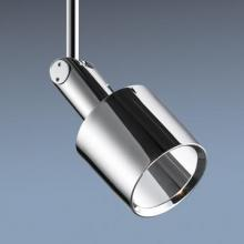 Bruck Lighting System 800215mc - Clareo Snoot 2